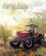 Farm Expert 2016 Download